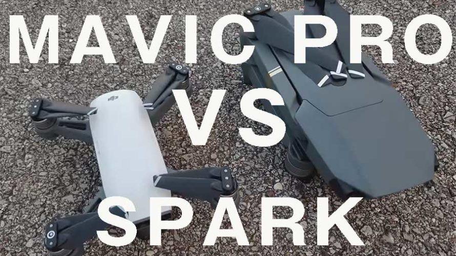 DJIのSPARKとMavic Proを比較!初めて買うならどっちが良い?