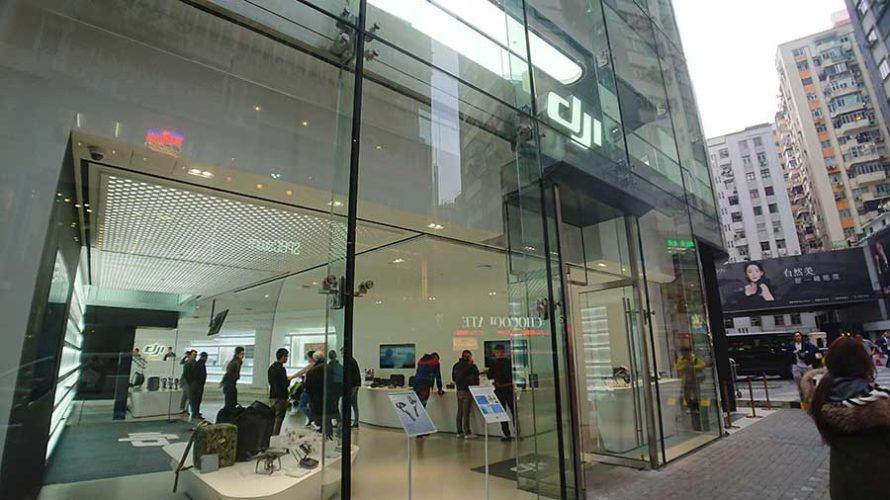 香港のDJIフラッグシップストアに行ってみた!【ドローンの大型店】